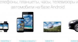 Google представляет Android для Авто и ТВ
