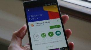 Interactive Events — загадочный новый сервис от Google