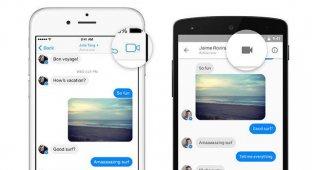 Facebook внедрил в Messenger функцию видеозвонков