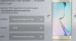 Цены Samsung Galaxy S6 и Galaxy S6 в России