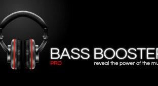 Bass Booster Pro — расскачает бит и не только