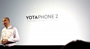 Обновлённый с двух сторон: Итоги презентации YotaPhone 2