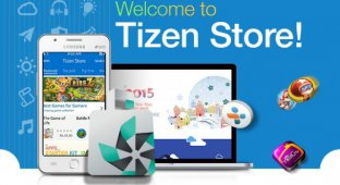 Магазин приложений Tizen Store доступен во всём мире
