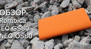 Обзор внешних аккумуляторов Rombica NEO GS80 и OS80 8000 мАч. Оранжевый — лучший цвет