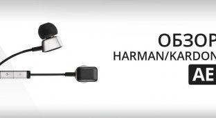 Обзор Harman/Kardon AE. Бренд в бюджете