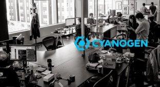 Моська лает на слона: Почему Cyanogen Inc стоит внимания