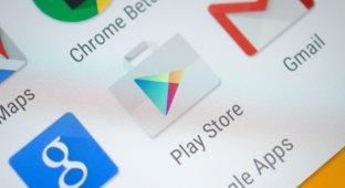 Как давно вы в последний раз покупали приложение в Google Play?