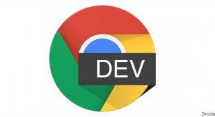 Корпорация Google выпустила Chrome Dev для Android