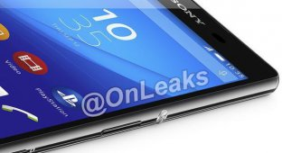 «Официальные» рендеры Xperia Z4 от Sony