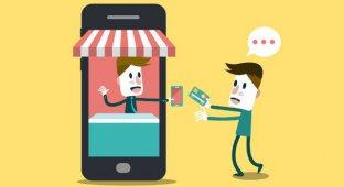 Делись добром: Приложения со скидками, бонусами и акциями