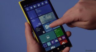 Windows 10 Technical Preview доступна для загрузки
