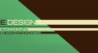 Обои для смартфона, икон-пак Flex и тема для Cyanogenmod 12 — reDesign #42
