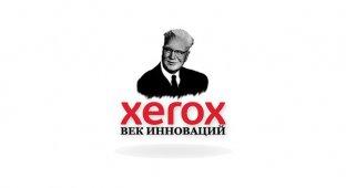 История Xerox. Как стать названием сегмента и потерять его?