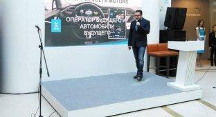 Yota запустит в России сеть электрозаправок