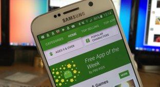Google вводит программу «Бесплатное приложение недели»