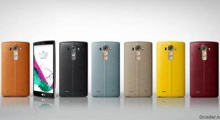 LG представила флагманский G4 официально