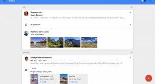 Inbox уже на iPad, поддержка Google Apps —скоро