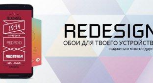 Обои для смартфона, икон-пак Influx и тема для Cyanogenmod 12 — reDesign #49