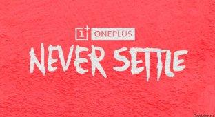 OnePlus проведет мероприятие 20 апреля