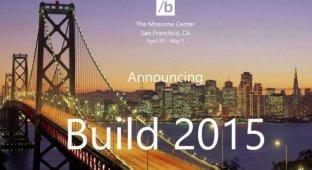 Итоги конференции Build 2015 от Microsoft