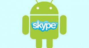Skype для Android получил ПК-дизайн и крупные смайлы