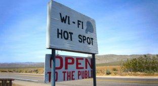 Как настроить автоматическое включение и отключение Wi-Fi