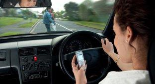 Переписка за рулём может стоить вам жизни