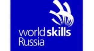 Роботы заменят людей? | WorldSkills 2017