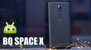 Видеообзор: BQ Space X — «икс» или «тэн»?