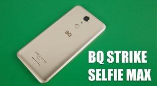 Видеообзор: BQ Strike Selfie Max — селфифон за 10 000 рублей