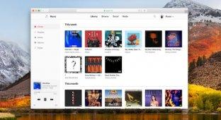 Каким бы мог быть сервис Apple Music
