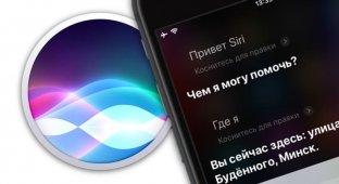 «Привет, Siri!», или как включить Siri голосом на iPhone