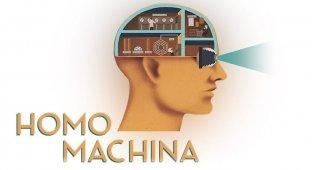 Игра Homo Machina для iPhone и iPad – увлекательное путешествие вглубь человеческого тела