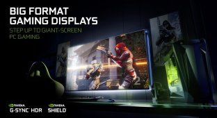 NVIDIA представила платформу для игровых дисплеев с Android TV