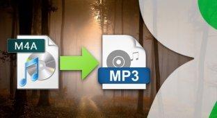 Как конвертировать музыку из M4A в MP3