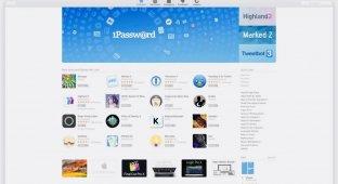 Mac App Store может полностью измениться в macOS 10.14