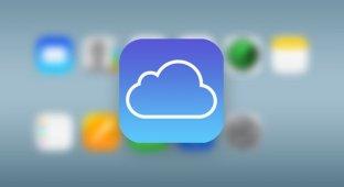 Apple разрешила не платить за iCloud, но только один месяц