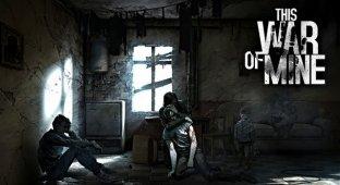 СКИДКА (1150р → 149р) Игра This War of Mine — лучший survival-симулятор для iPhone и iPad